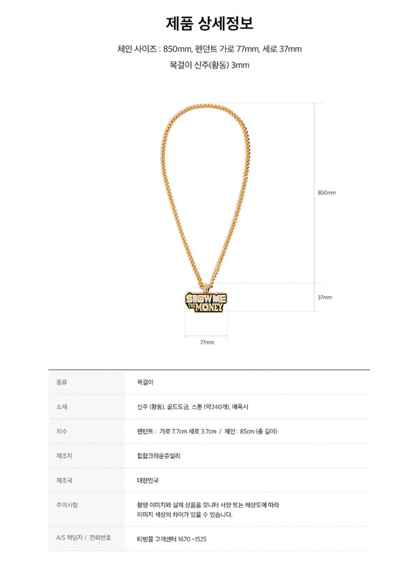 Kpop Show Me The Money Pendant Necklace
