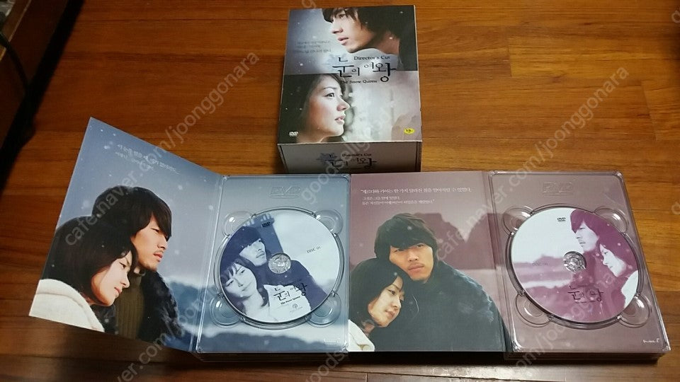 Used The Snow Queen Korean Drama DVD English Subtitled Director's Cut