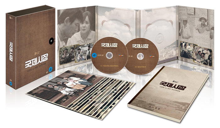 Used Ode to My Father Movie DVD 2 Disc