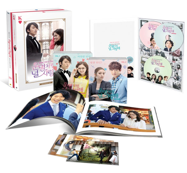 Used Fated to Love You DVD