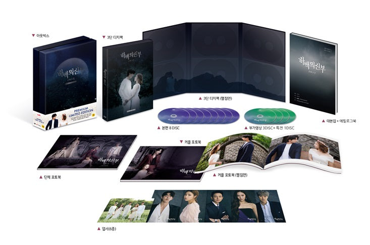The Bride of Habaek Drama Primium DVD Boxset