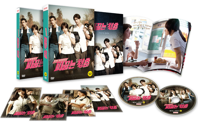 Used Hot Young Bloods Park Bo Young 2 Disc