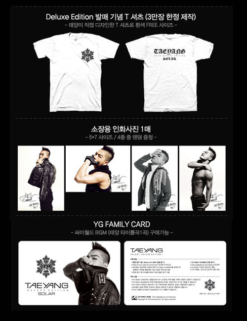 Used TaeYang Solar Album 3 Disc Photobook Deluxe Edition