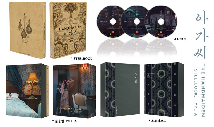 Used The Handmaiden Blu ray 3 Disc Steelbook Type A