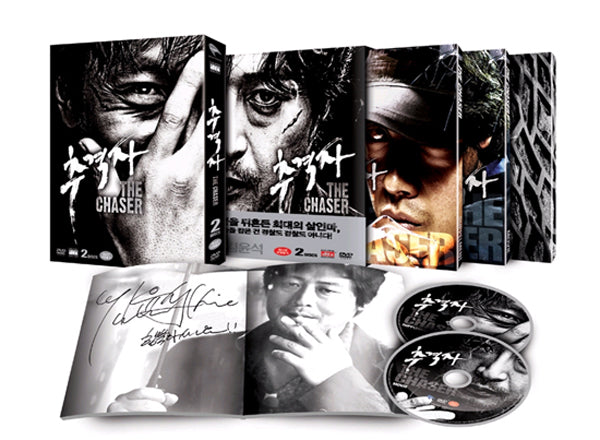 Used The Chaser DVD 2 Disc Limited Edition