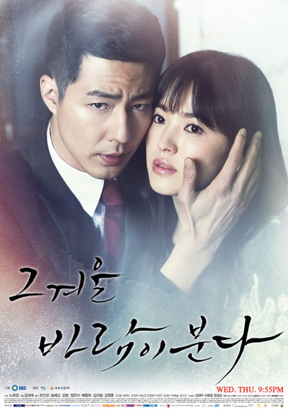 That Winter the Wind Blows DVD Directors Cut Korean Version
