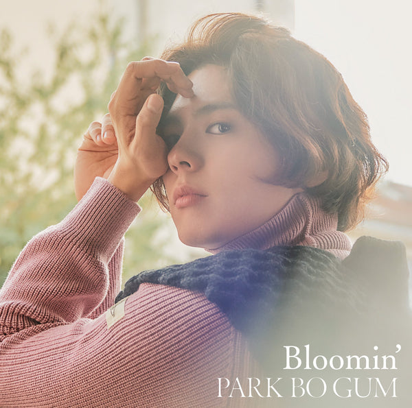 Park Bo Gum Bloomin' Normal Edition - Kpopstores.Com