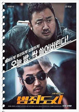Used The Outlaws Korean Movie DVD Limited Edition