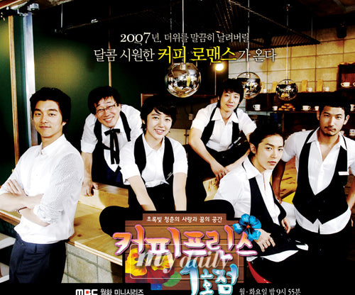 Used Coffee Prince Kdrama DVD Limited Edition MBC TV Drama