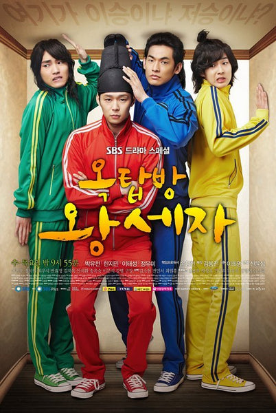 Used Rooftop Prince Korean Drama DVD
