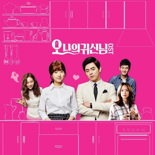 Used Oh My Ghostess OST tvN TV Drama