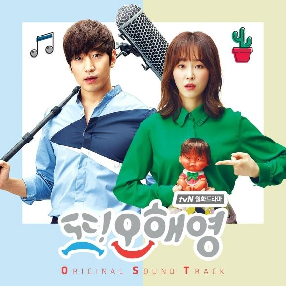 Used Oh Hae Young Again DVD
