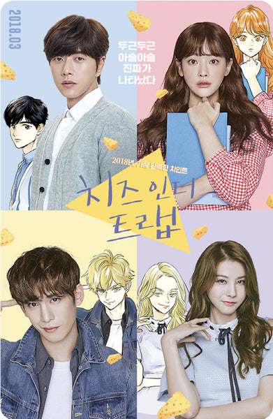 Cheese in The Trap OST 2 CD