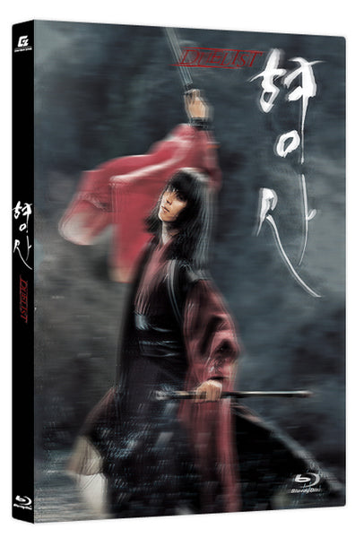 Used Duelist Korean Movie Blu ray Lenticular Edition - Kpopstores.Com