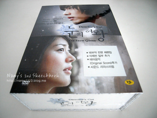 Used The Snow Queen Korean Drama DVD English Subtitled