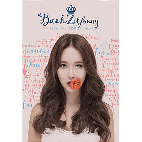 Baek Ji Young OST Best Collection Limited Package