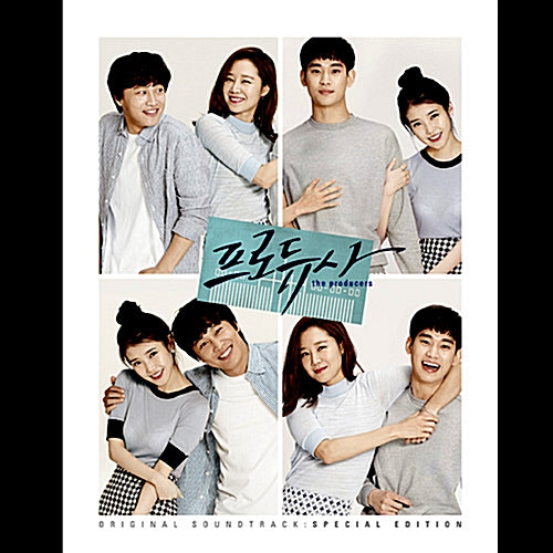 Used The Producers Kdrama OST KBS TV Drama - Kpopstores.Com