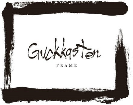 Used Guckkasten Band Frame Special Limited Edition Vol. 2