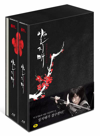 Used Iljimae Drama DVD English Subtitled SBS TV Drama