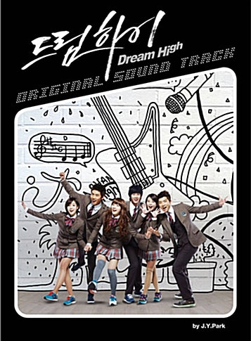 Used Dream High OST KBS TV Drama - Kpopstores.Com