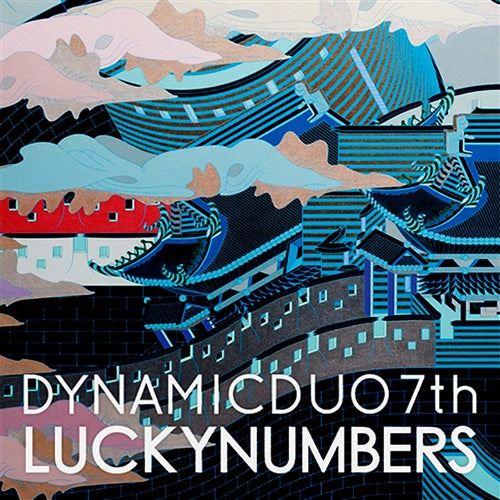 Used Dynamic Duo Lucky Numbers Vol. 7 - Kpopstores.Com