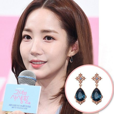 Park Min Young Earrings Her Private Life Vintage Color Stone Brass - Kpopstores.Com
