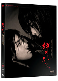 Used Duelist Korean Movie Blu ray DVD Limited Edition - Kpopstores.Com