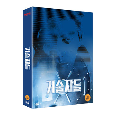 Used The Con Artists DVD First Press Limited Edition - Kpopstores.Com