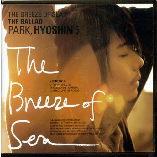 Used PARK HYO SHIN The Breeze Of Sea Volume 5
