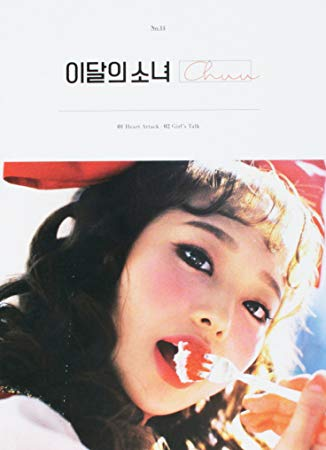 Used LOONA Chuu Single Album