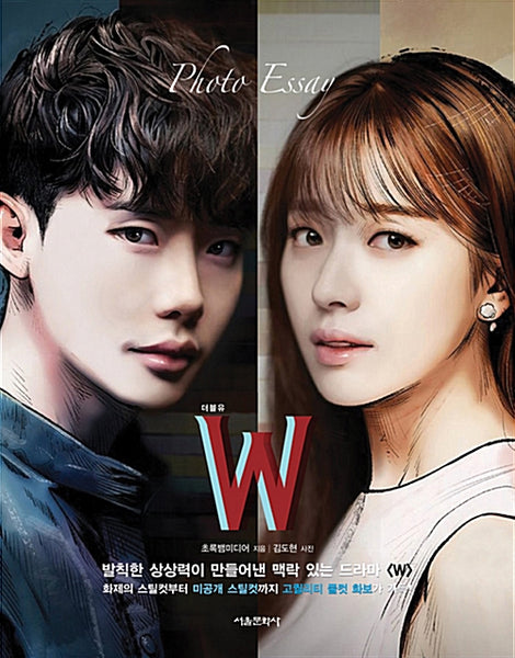 W Two Worlds Photo Essay MBC TV Drama