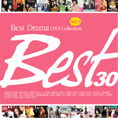 Used Best Korean Drama OST Collection Vol.1 2 CD - Kpopstores.Com