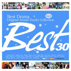Used Best Korean Drama OST Collection Vol.2 2 CD