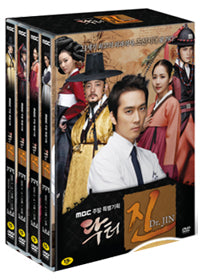 Used Dr  Jin (DVD) (8-Disc) (English Subtitled) (End) (MBC TV Drama) (First  Press Limited Edition) (Korea Version)