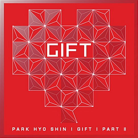Used PARK HYO SHIN Gift Part 2 - Kpopstores.Com
