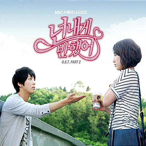 Used Heartstrings Original Soundtrack Part 2 MBC TV Drama