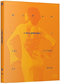 Used Woman is The Future of Man Blu ray Hommage Collection - Kpopstores.Com