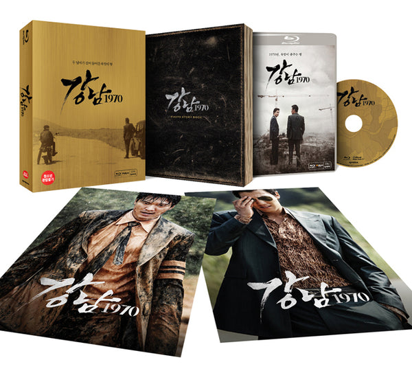 Used Gangnam Blues 1970 Blu ray Limited Edition - Kpopstores.Com
