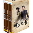 Basketball Drama DVD tvN Drama Korea Version - Kpopstores.Com