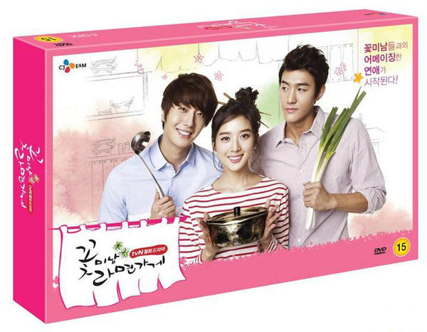 Cool Guys Hot Ramen DVD tvN Drama First Press Limited Edition - Kpopstores.Com