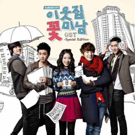 Used Flower Boy Next Door OST Special Edition - Kpopstores.Com