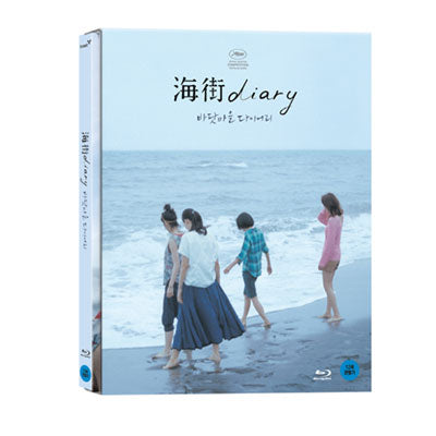 Used Our Little Sister Blu ray English Subtitled Limited Edition