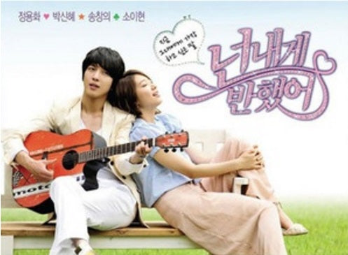 Heartstrings (DVD) (7-Disc) (End) (First Press Limited Edition) (MBC TV  Drama) (Korea Version)