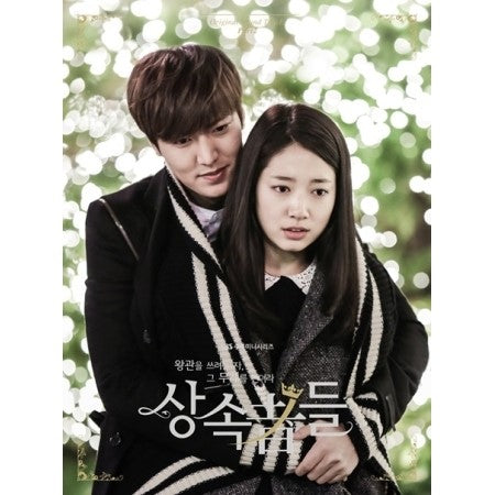 Used The Heirs OST Part 2 SBS TV Drama - Kpopstores.Com