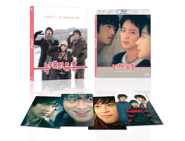 Used Romance of Their Own Blu ray Lenticular Edition - Kpopstores.Com