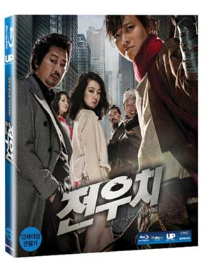 Used Jeon Woo Chi Korean Movie The Taoist Wizard Blu ray - Kpopstores.Com