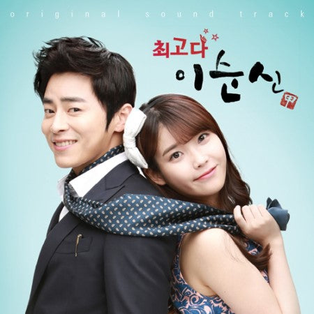 Used Lee Soon Shin is the Best OST (KBS TV Drama) - Kpopstores.Com