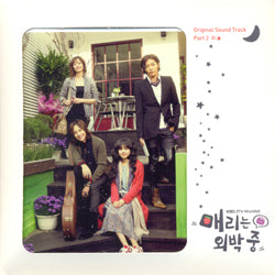 Used Marry Me Mary OST Part 1 KBS TV Drama Special Package