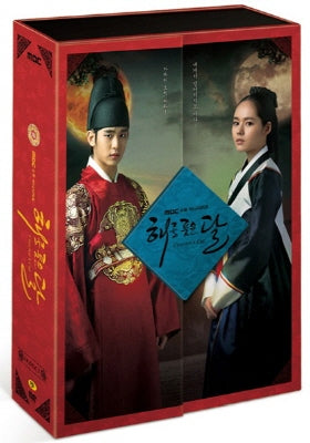 Used The Moon That Embraces The Sun DVD 15 Discs Director's Cut - Kpopstores.Com