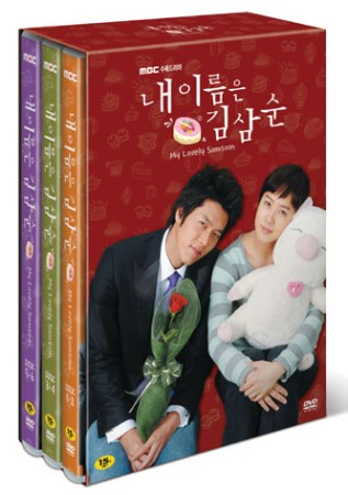 My Lovely Sam Soon DVD 6 Disc MBC TV Drama - Kpopstores.Com
